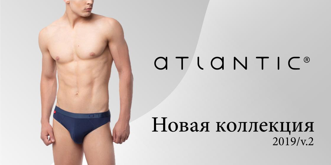 atl-man