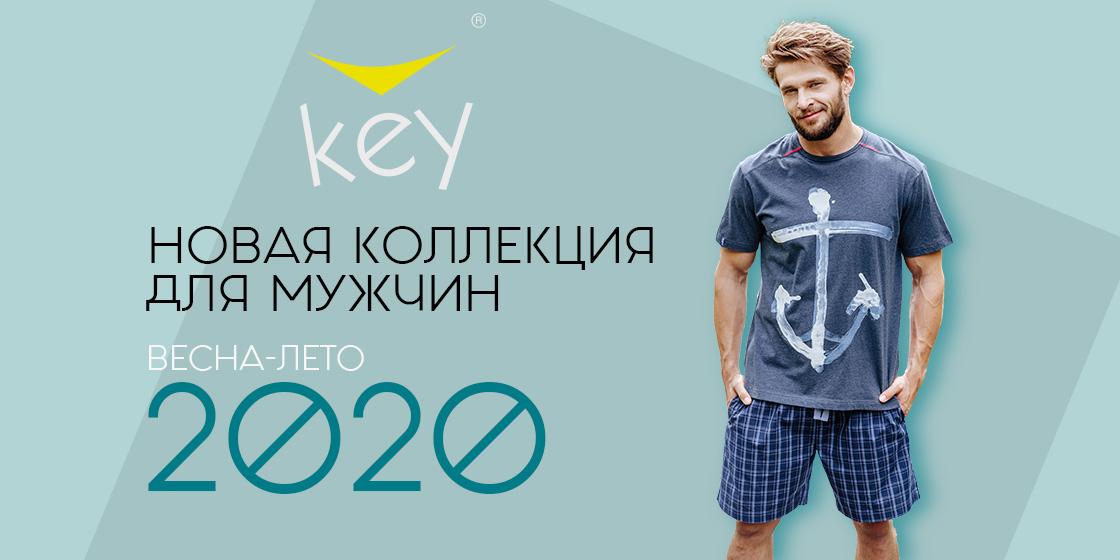 key-man