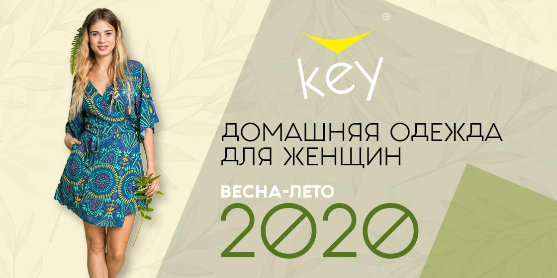 key-woman