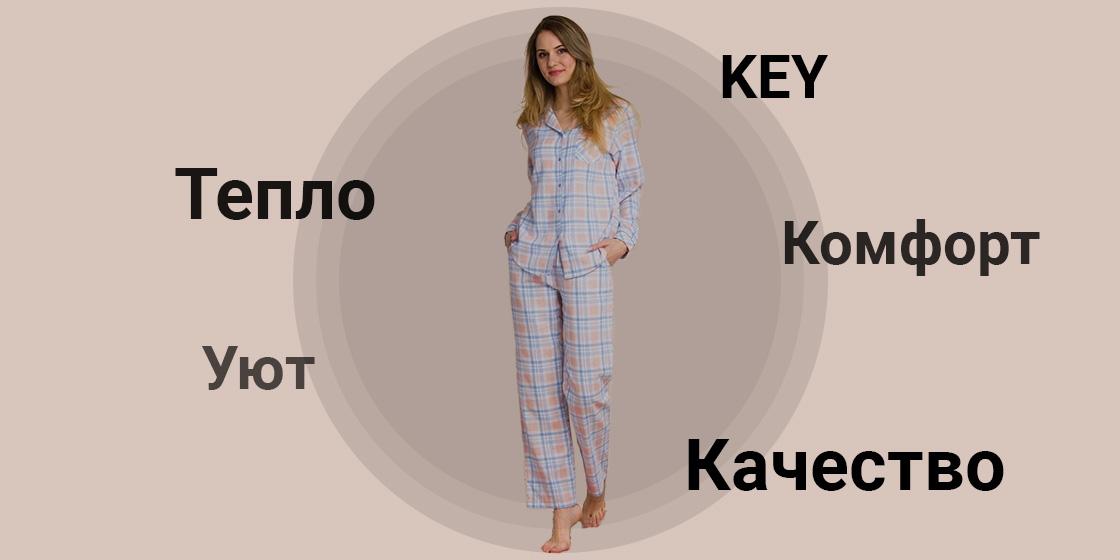 key-woman2